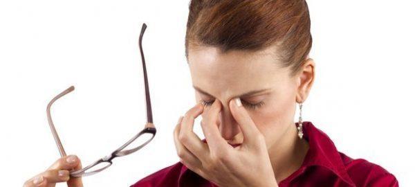 Как снять усталость с глаз?